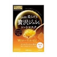 【Utena 佑天蘭】PREMIUM PUReSA 贅沢黃金 果凍面膜 黃金蜂王漿 3片入
