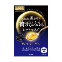 【Utena 佑天蘭】PREMIUM PUReSA 贅沢黃金 果凍面膜 膠原蛋白 3片入