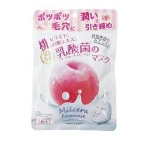 【Milcera】乳酸菌&蜜桃神經酰胺 片狀面膜 7片入