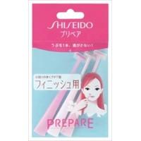 【資生堂】PREPARE 女性用 Petit 剃刀 3入